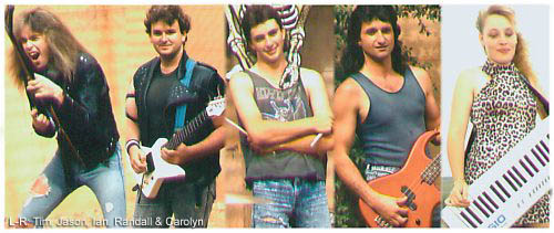 Dungeon 1990